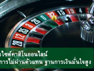 Online-casino-website-Highly-confident-financial-base-news-site